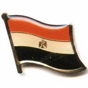 Egypt Flag Pins