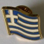 Greek Flag Pin | Greece Flag Pin