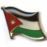 Jordan Flag Pins