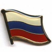 Russia Russian Flag Pins