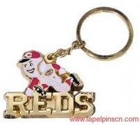 Cute Keychains