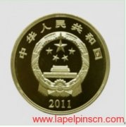 Commemorative Coins Of The Chinese Communist Party Establish
