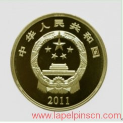 front of ordinary commemorative coins