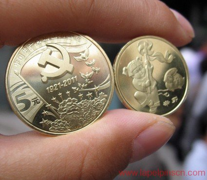 Commemorative Coins Of The Chinese Communist Party Establishment 90th Anniversary