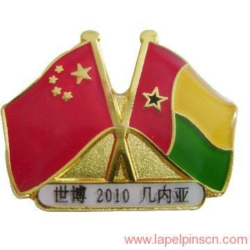 Guinea Flag Pin