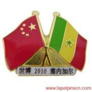 Senegal Flag Lapel Pins